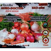 Agro-doctor + EKO-stim ЛУК И ЧЕСНОК (3 мл + 10 мл)
