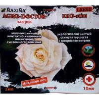Agro-doctor + EKO-stim РОЗЫ (3 мл + 10 мл)