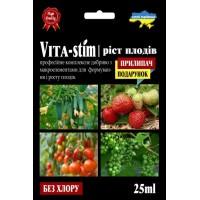 Vita-Stim рост плодов 25 мл + ПРИЛИПАТЕЛЬ