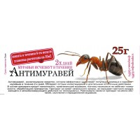 Антімураха, 25 г