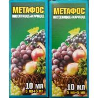 Метафос, 2 амп., 10мл.
