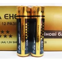 Батарейки Наша Енергія AA (пальч.)