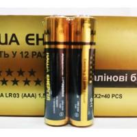 Батарейки Наша Енергія AAА (міні)