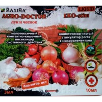 Agro-doctor EKO-stim ЦИБУЛЯ І ЧАСНИК (3 мл + 10 мл)