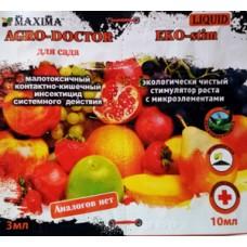 Agro-doctor EKO-stim САД (3 мл + 10 мл)