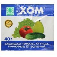 Хлорокис міді, 40г.